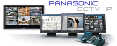 Cctv ip panasonic 1